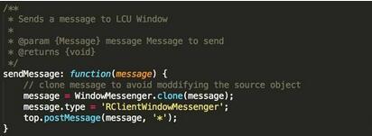 LOL新版客户端实用性与技术性讨论