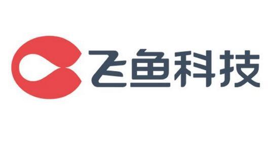 飞鱼科技《灵妖记》荣登苹果畅销榜前十