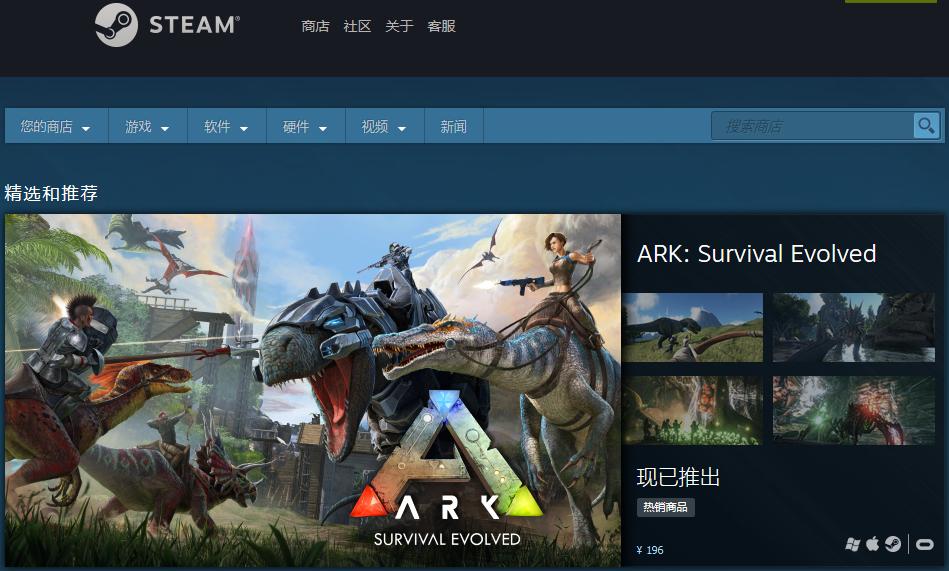 Steam评论新功能柱状图,打击恶意刷评论
