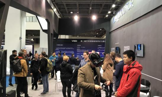 VRSD2017北京VR/AR博览会及高峰论坛圆满闭幕