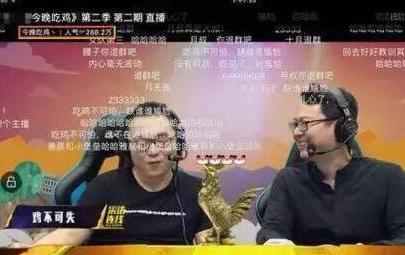 《绝地求生》比赛中国队吃鸡有招被针对 赛制变更