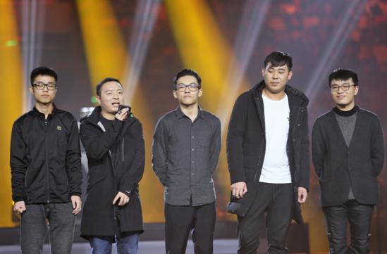 2017年DOTA2完美大师赛中国队包揽前三捍卫荣耀!