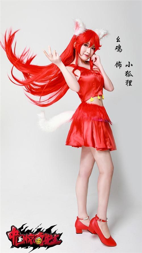 304Cos社团邀请您参加《中国惊奇先生》粉丝见面会