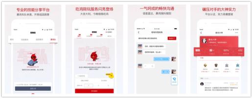 """暴鸡电竞推出""""吃鸡""""陪玩业务 """"吃鸡率""""明显上升"""