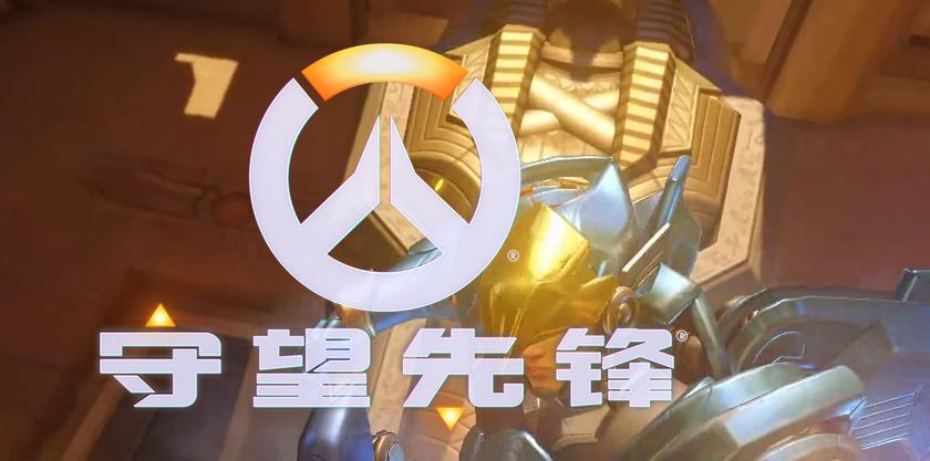 暴雪电子竞技中国负责人总监齐文骏宣布离职