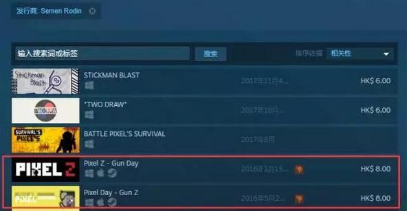 来看看Steam平台那些荒唐的山寨游戏吧 小心上当了