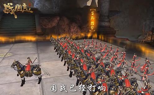 《国家宝藏》撒贝宁演绎秦朝小吏 《战国志》参战网易盛典