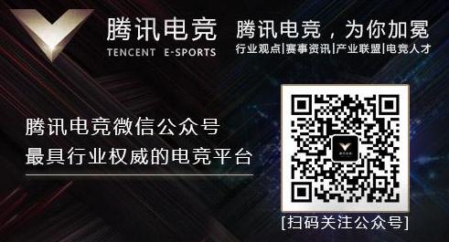 腾讯泛娱乐发布会 超竞董事长朱一航激情演讲助阵