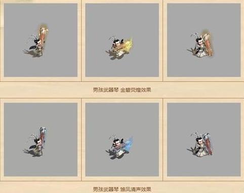 《大话西游2经典版》年末更新 孩子装备新升级