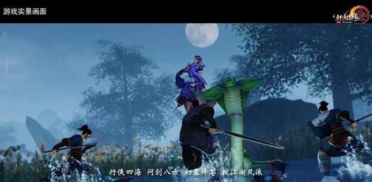 《剑网3》重制版开测 主打曲《剑侠风云录》曝光
