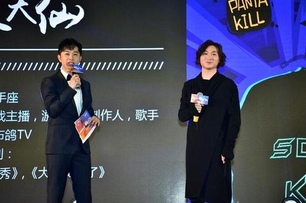 斗鱼TV又出新招 联合酷狗强势打造最强主播歌手