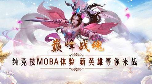 """电魂网络《梦三国2》荣获2017年度""""十强游戏""""奖项"""