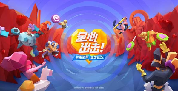 """腾讯游戏副总裁刘铭就2017年手游发展表示:将会有计划的""""吃鸡"""""""