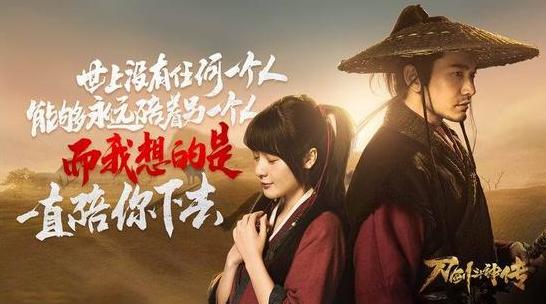 《刀剑斗神传》同名电影 黄晓明演绎这个杀手不太冷