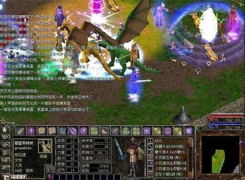 国产经典游戏《剑网3》 8年后历经重制焕发新生
