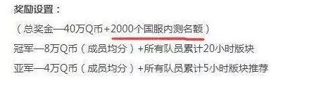 《绝地求生》国服疑似1月17日开测?知名主播透露