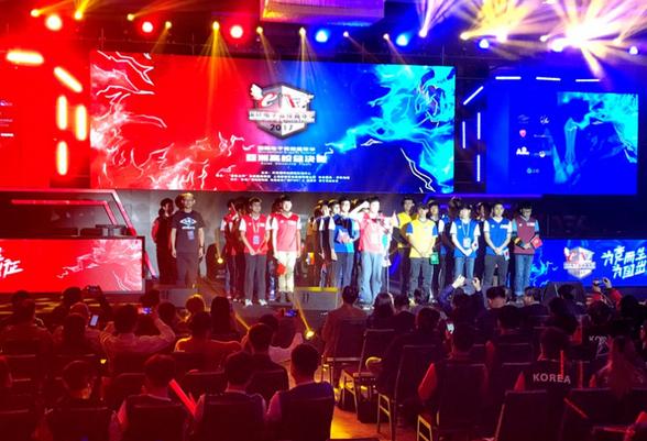 2017国际电子竞技嘉年华亚洲高校总决赛落幕