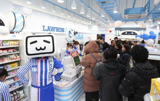 B站主题便利店在上海开业 你会去光顾吗
