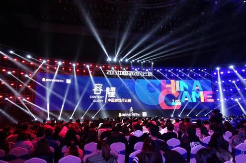 2017中国游戏风云榜全部奖项公布