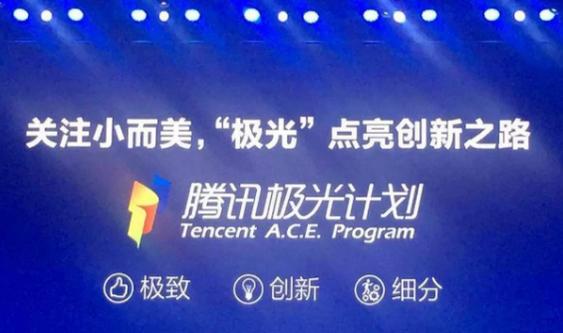 2017年中国游戏市场发展大事件盘点