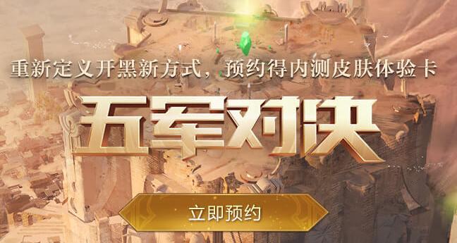 北京市网络游戏整治重拳出击整顿游戏行业