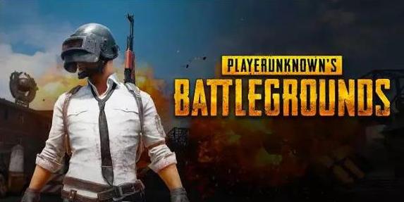 """2017年12月全球数字游戏收入超100亿美元,""""吃鸡""""类游戏助攻"""