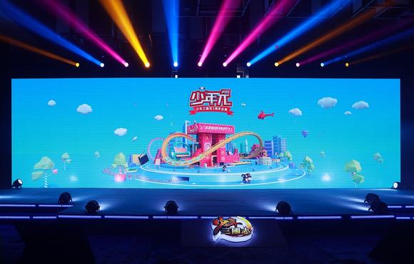 《少年三国志》三周年庆典启动 打造传统精品