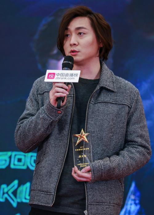 斗鱼荣获年度最具投资潜力直播平台 10亿打造星计划