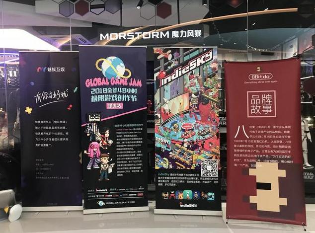 2018全球48小时极限游戏创作节深圳站圆满落幕