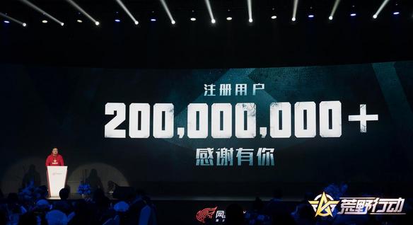 """同样是""""吃鸡""""游戏 《荒野行动》2亿用户的制胜之道"""