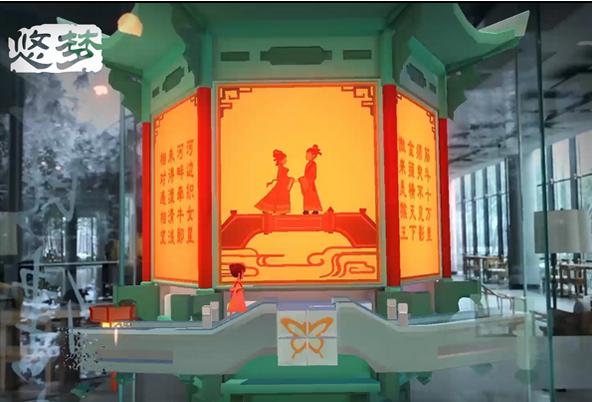 网易自研AR游戏《悠梦》春节特辑版本登场