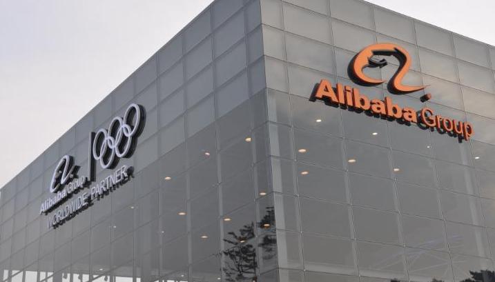 阿里巴巴成奥委会顶级赞助商 意在推动电竞进入奥运会