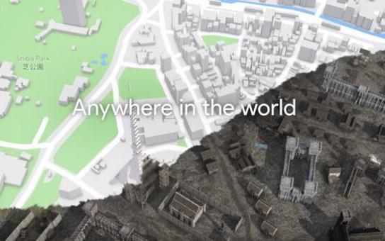 谷歌地图开放数据接口 全面支持AR游戏