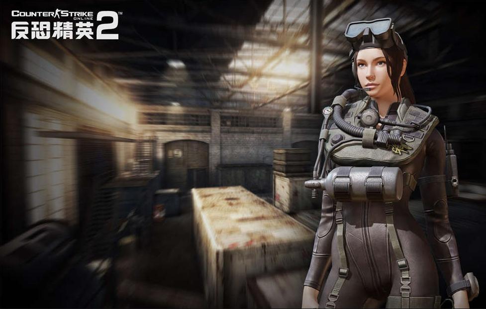 世纪天成宣布停止运营《反恐精英OL2》服务器