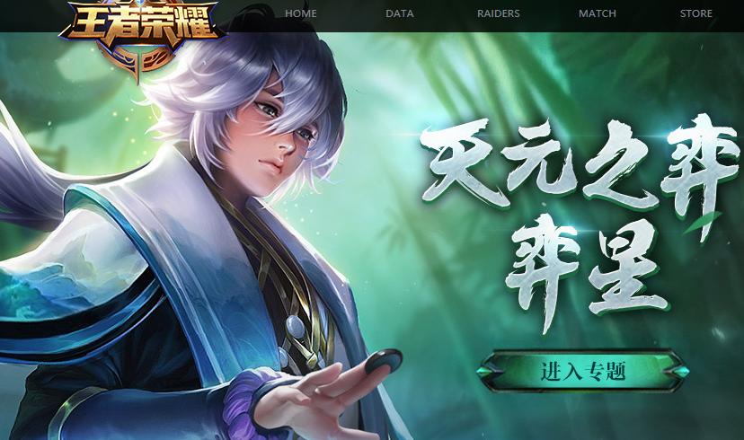 开拓海外游戏市场 传播文化传统文化