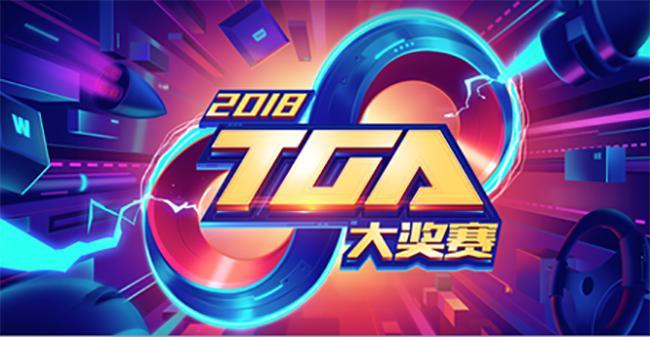 刺激战场TGA大奖赛精英赛三月首次启动