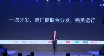 十大国产手机厂商推出快应用迎战微信小游戏