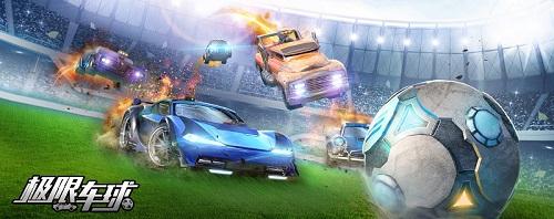 蓝港互动切入移动电竞细分品类 将自研发行多款游戏