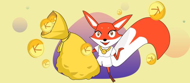 首款大型区块链宠物养成网游《小怪狐》倒计时领养