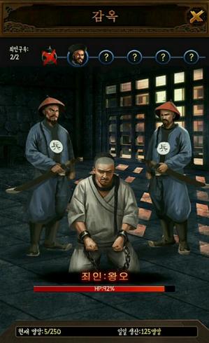 """国内""""升官""""游戏在韩国意外走红"""