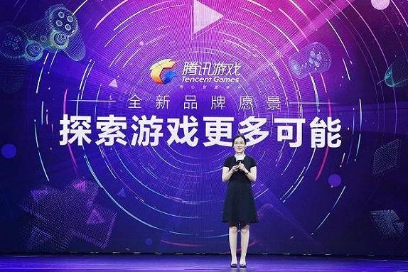 """腾讯游戏副总裁高莉说,腾讯游戏的新愿景是""""探索游戏更多可能""""。"""