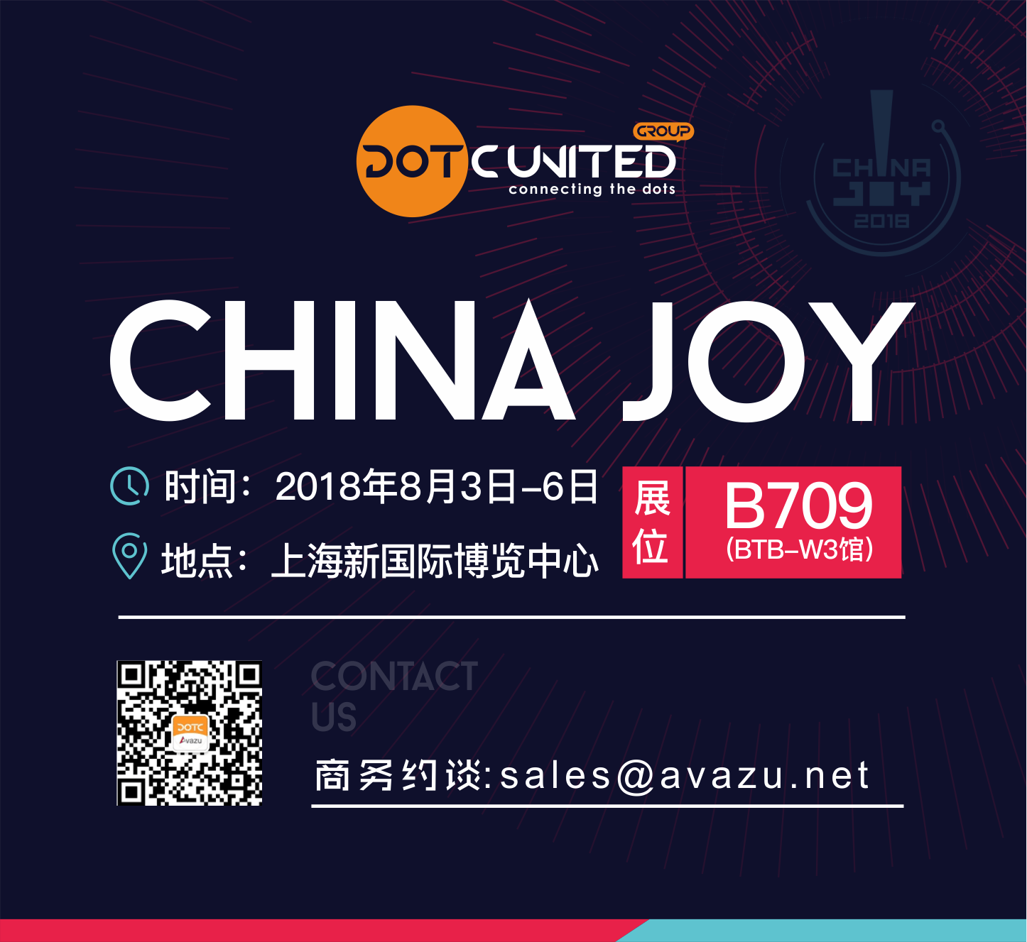 DotC United Group确认参展2018ChinaJoyBTOB