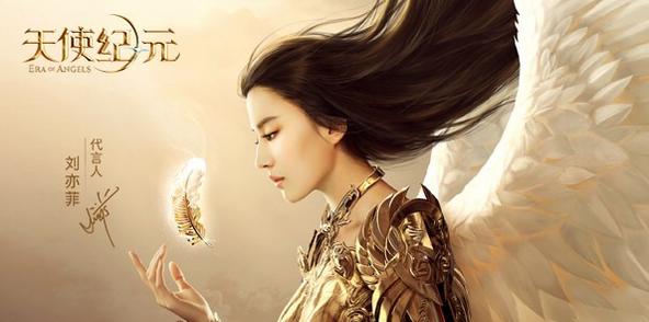 从刘亦菲代言到斗鱼直播节合作看游族《天使纪元》的成功