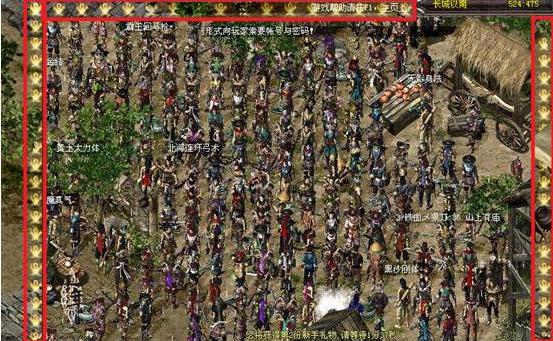 《千年3》十周年庆典 盛大游戏的IP之路