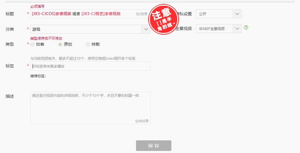"""ChinaJoy超级联赛携手剑网3""""江湖英雄令""""爱奇艺专区上线啦~"""