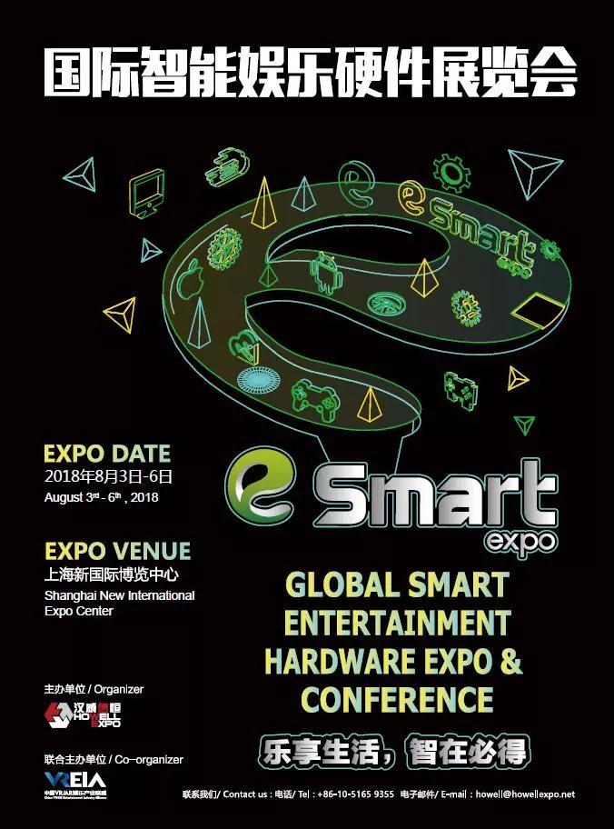 迪瑞克斯电竞椅将于2018年eSmart展会精彩亮相