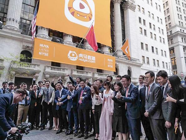 虎牙成功上市将成为中国游戏直播行业的关键转折点
