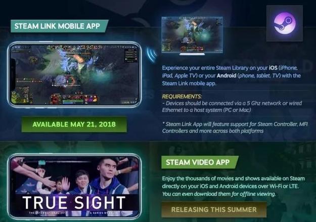 手机也能玩Steam游戏啦!V社官方将推出两款手机APP应用