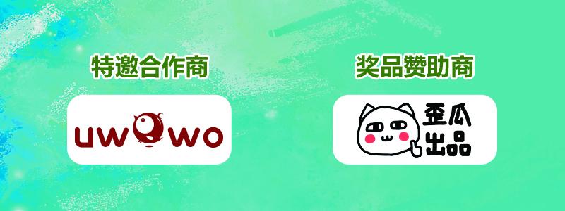 2018 ChinaJoy Cosplay封面大赛获奖名单正式揭晓