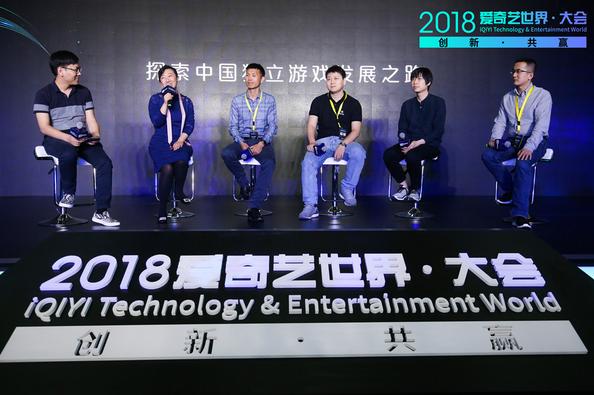 """中国影游互动峰会开幕:爱奇艺""""影漫综游""""持续发"""